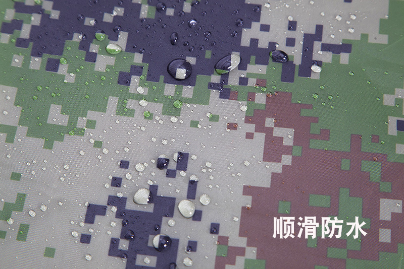 Camouflage800.jpg
