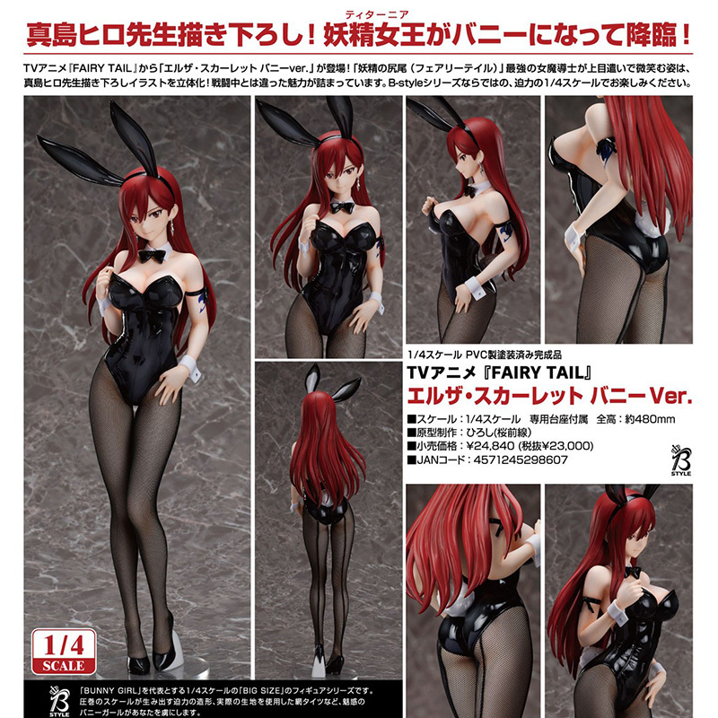 Freeing Fairy Tail Erza Scarlet Bunny Girl PVC Action Figure Anime Sexy Girl Figure Model Toys Japanese Adult Action Figure Toys MX200727