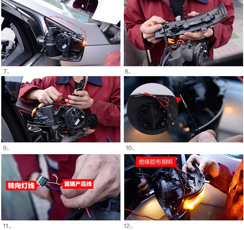 HyundaiSonata8thdetail5