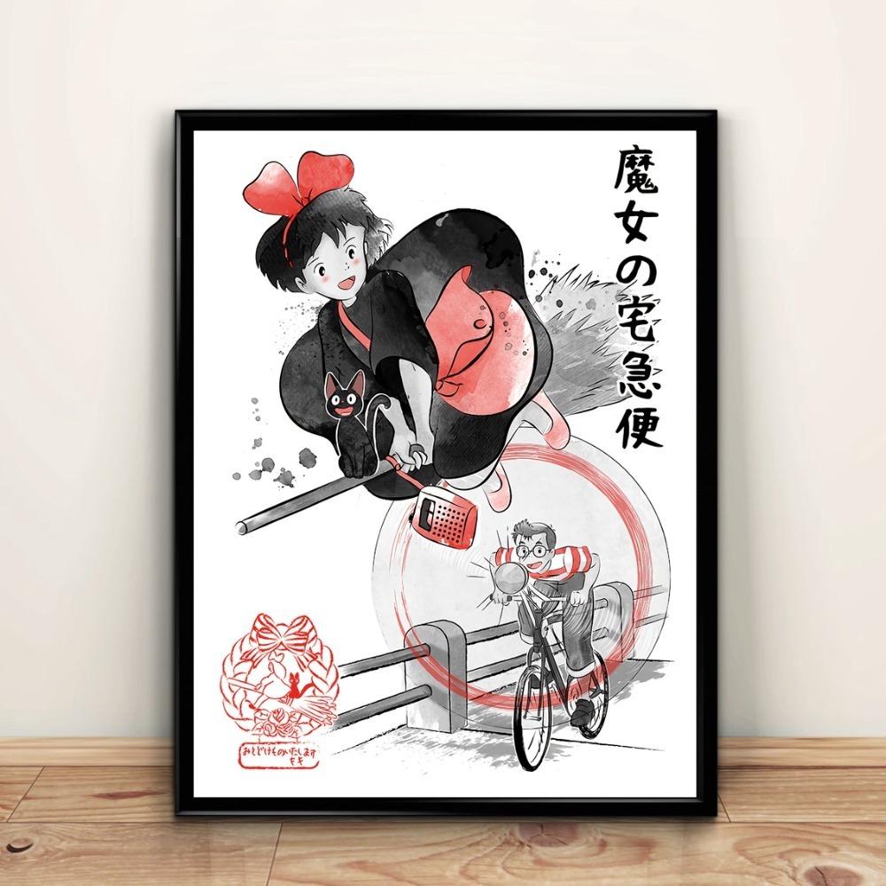 kiki-Delivery-Service-studio-Ghibli-Anime-Canvas-poster-Wall-Art-no-frame