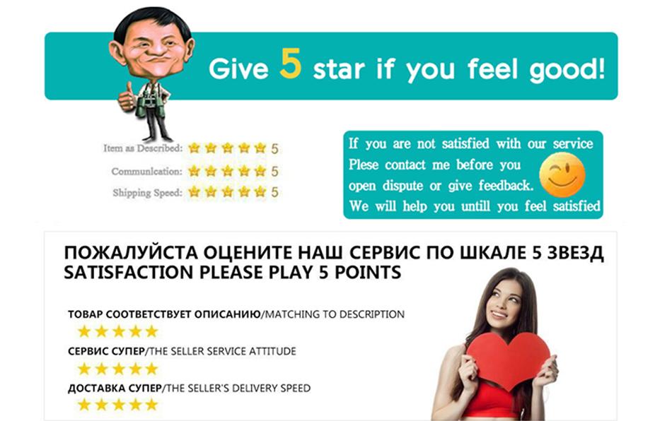 9-GIVE 5 stars