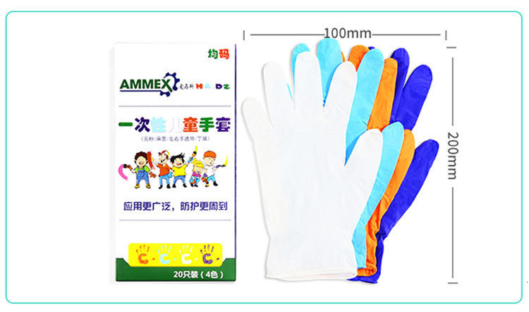 AMMEX KNG 20pcs Disposable Nitrile Gloves For Children Kids Multipurpose Work Glove Protective Non-Slip Painting Clean (4)