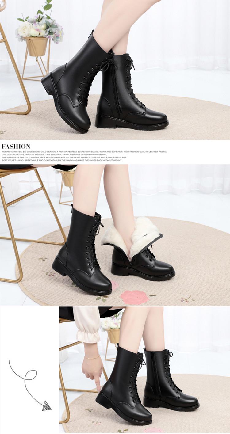 Women`s winter boots
