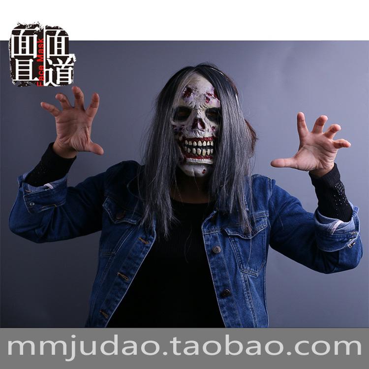 Carta Zombie Maschera Maschere PER FESTA DIVERTIMENTO HALLOWEEN FANCY DRESS UP