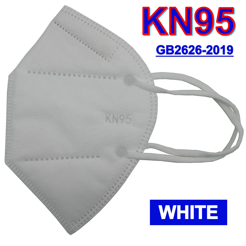 DHL 1 Day Ship KN 95 Mask Face Mask 6 Layers 5 Layers Non-woven White Black Gray Blue Pink Yellow Mask