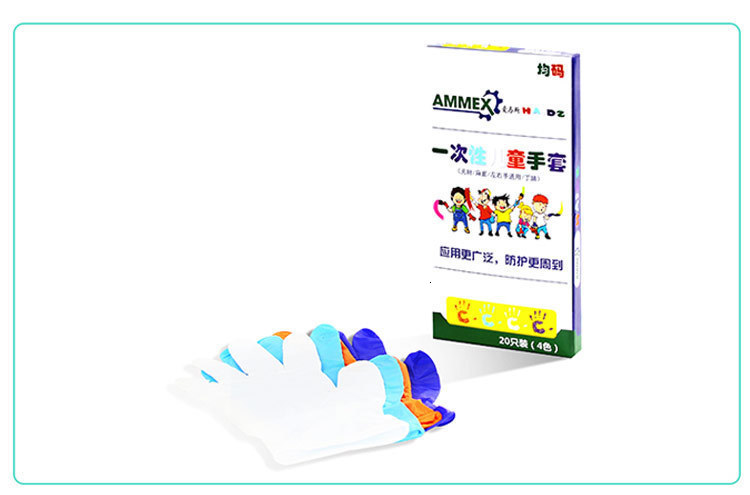 AMMEX KNG 20pcs Disposable Nitrile Gloves For Children Kids Multipurpose Work Glove Protective Non-Slip Painting Clean (6)