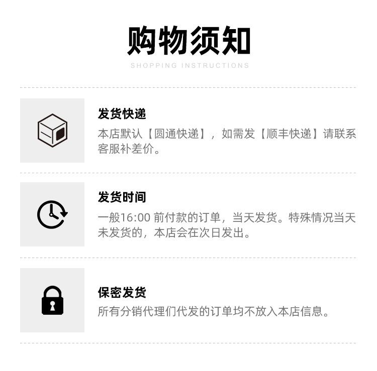 Details Page_05.jpg