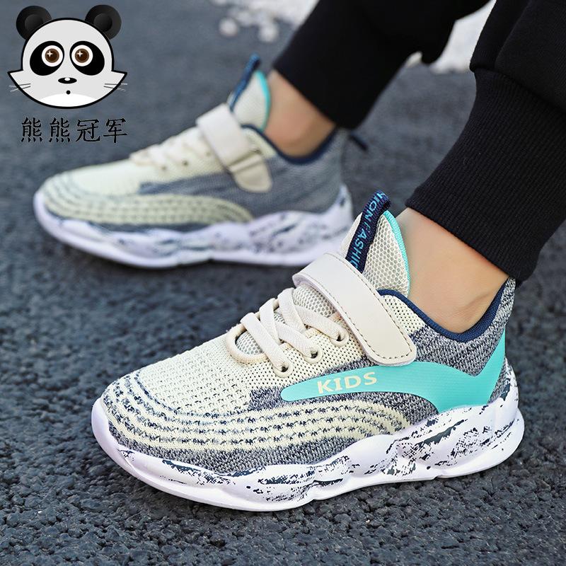 Discount Champion Shoes | Champion