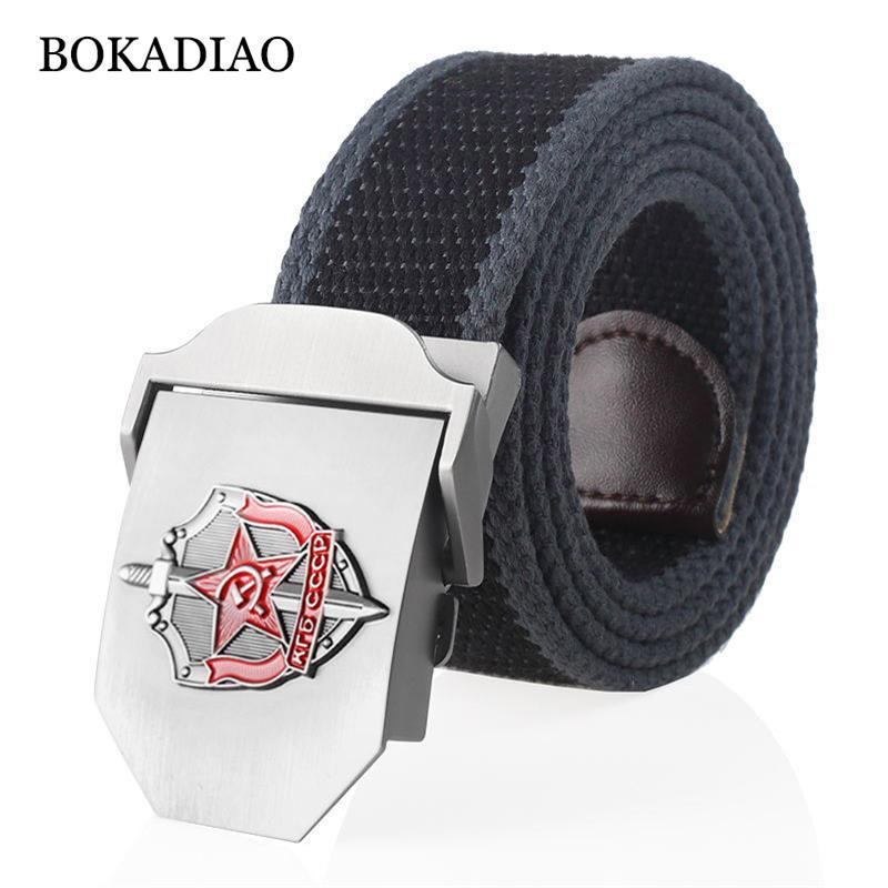 BOKADIAO
