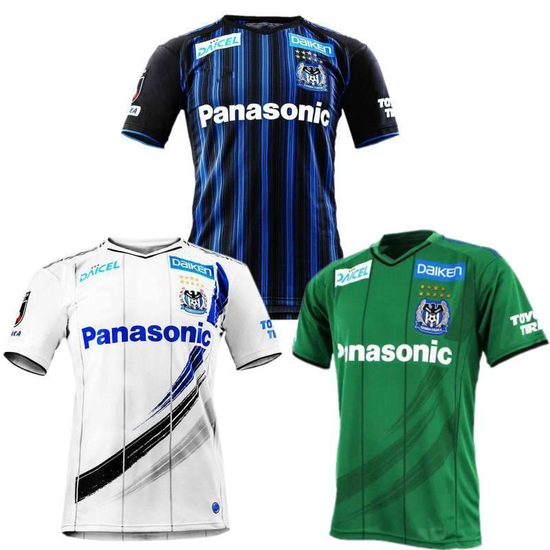 Gamba Osaka Online Shopping Buy Gamba Osaka At Dhgate Com