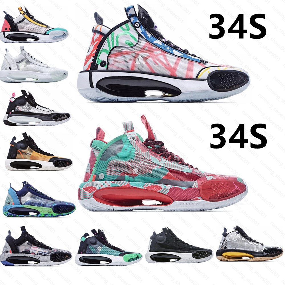 Wholesale Best Sneaker Wrap For Single S Day Sales 2020 From Dhgate