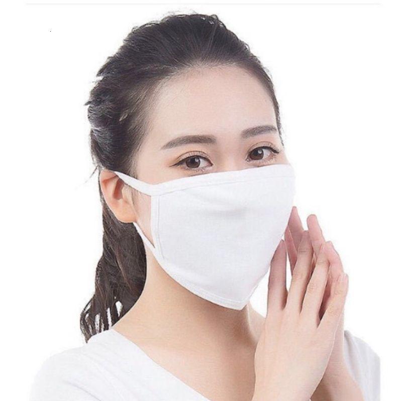 Polyeste designer face masks 3d sublimation white and black fashion Individual designer outdoor face mask with DHL