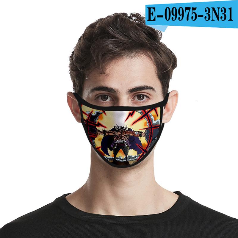 One Piece 3D printing Designer face mask cotton reusable face masks Out Door Sport Riding Masks Fashion Cotton Designer Mask 5252
