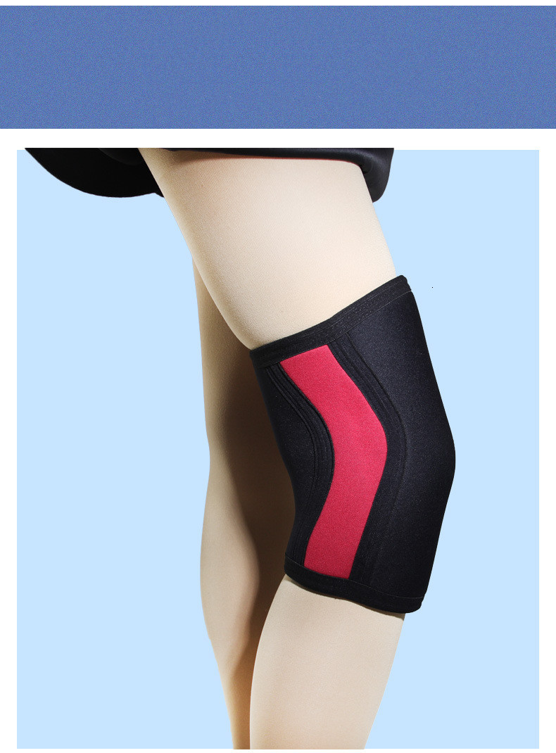 Neoprene sports knee pads SCR diving material knee pads weightlifting knee pads 7mm outdoor sports protection