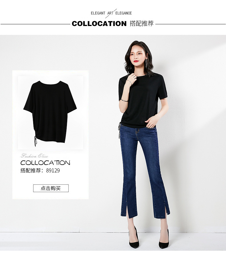 2020 Office High Waisted Flare Skinny Women Mom Ripped Bell Bottom Crop Strap Jeans Denim Trousers Pants Push Up Streetwear Korean T200822 From Chao03 26 67 Dhgate Com