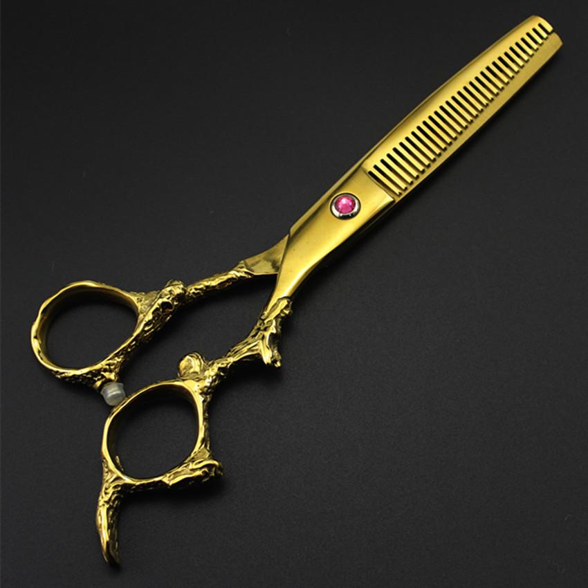 scissors 7
