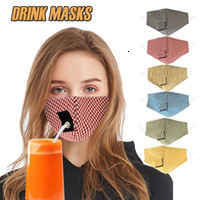 With For Hole Adult Dustproof Protect Straw Women Outdoor Br...