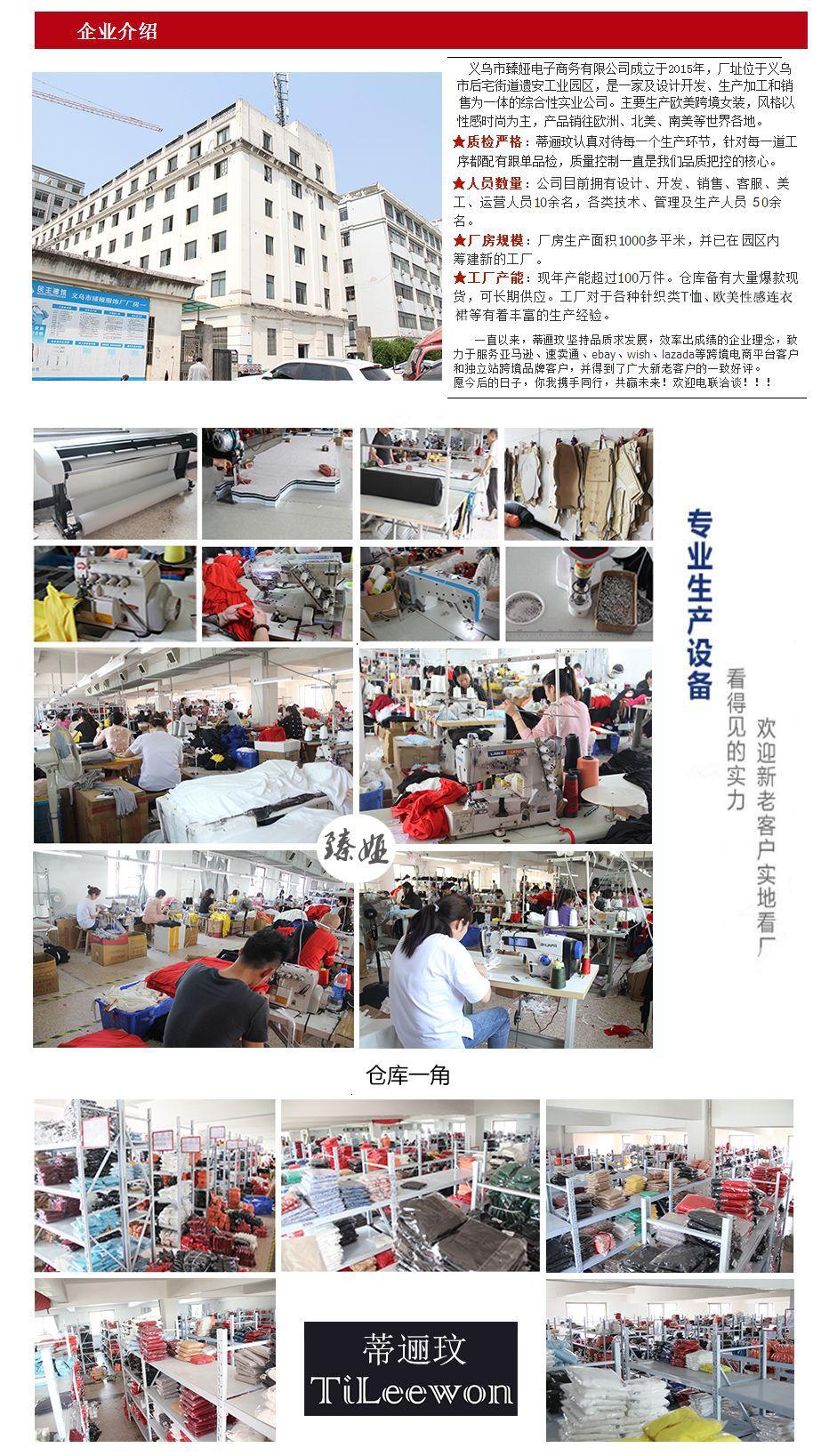 Introduction-Zhen Ya -