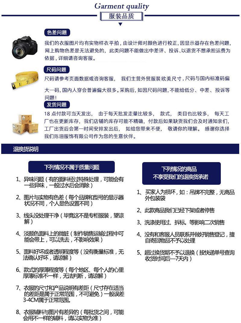 WeChat Picture_20200808100356.jpg