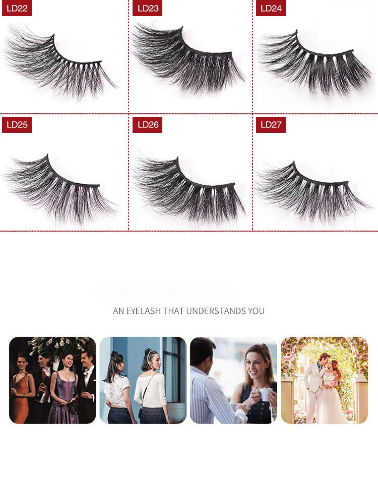 New mink hair 25mm false eyelashes 3D messy cross false eyelashes 5D beauty tools eye makeup