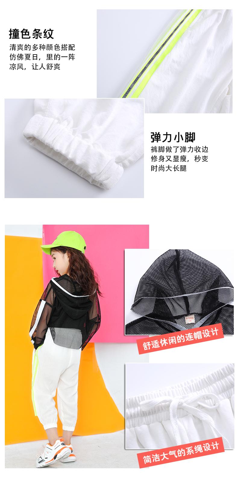 Toddler Girls Oversize Full Sleeve Hoodies Hip Hop Ballroom Jazz Dance Costumes Kids Boy Skirttrousers Clothing Set Team Wear (6)