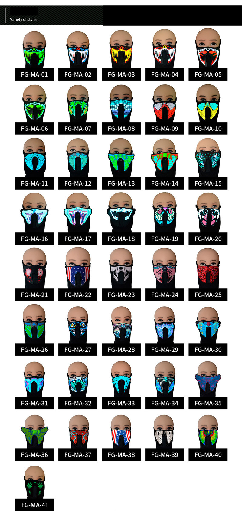 41 Styles EL Mask Flash LED Music Mask With Sound Active for Dancing Riding Skating Party Voice Control Mask Party Masks