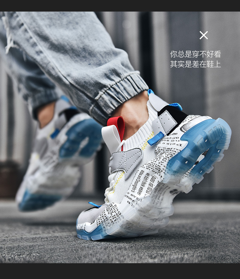 Trendy Shoes_02.jpg
