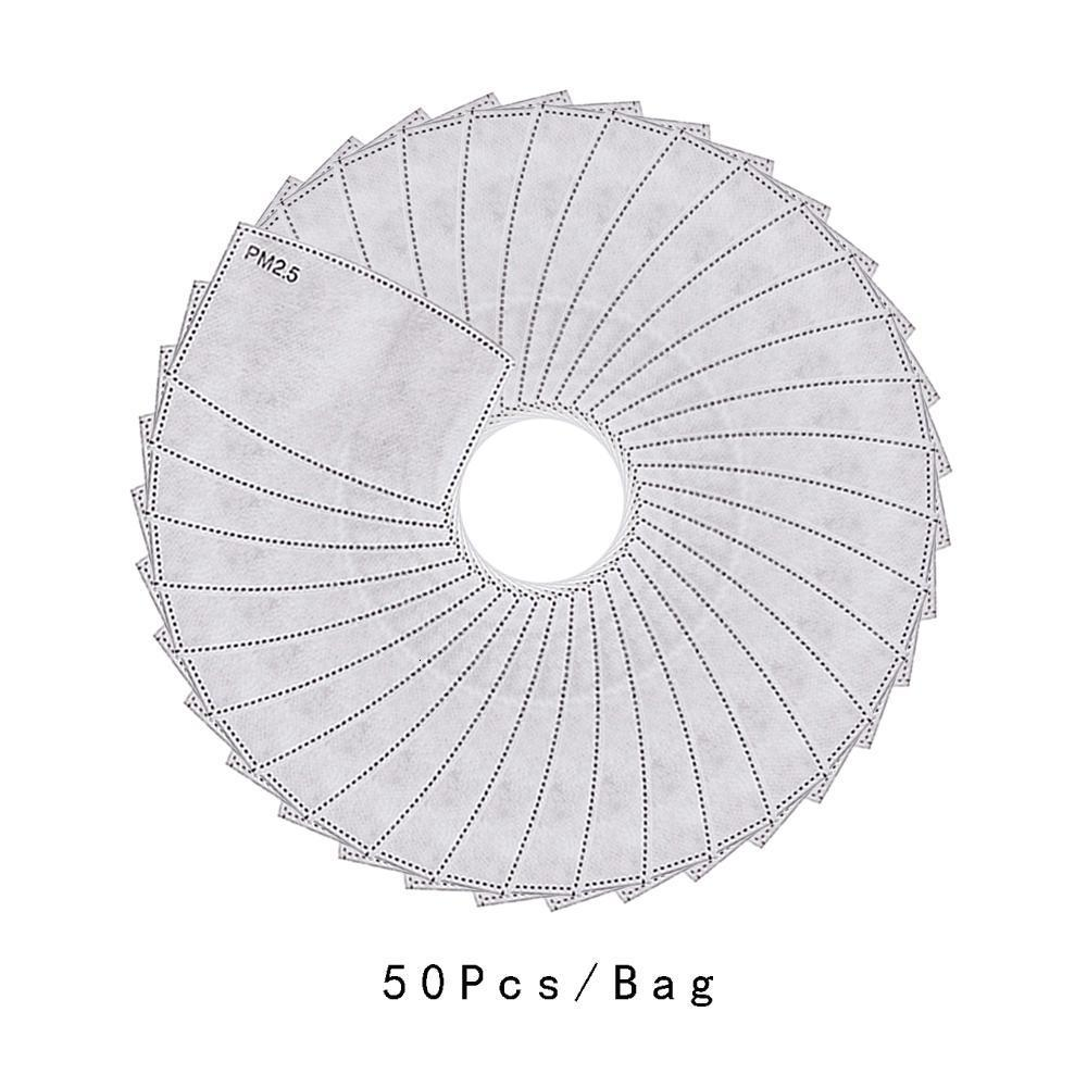 5 Layer Protective PM2.5 PM 2.5 Filter Paper Disposable Mask Face Masks Inner Gasket Replacement Filter Pads Respirator Mask Many In BcEXDbt