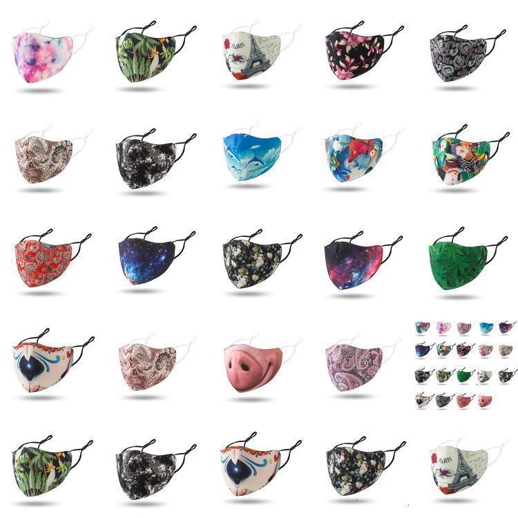 Aqua Designer Face Mask Reusable Funny Nose Masks Mascherine High Fashion Washable Cloth Black Red Starry Sky Adult Mask xhlove SLSiJ