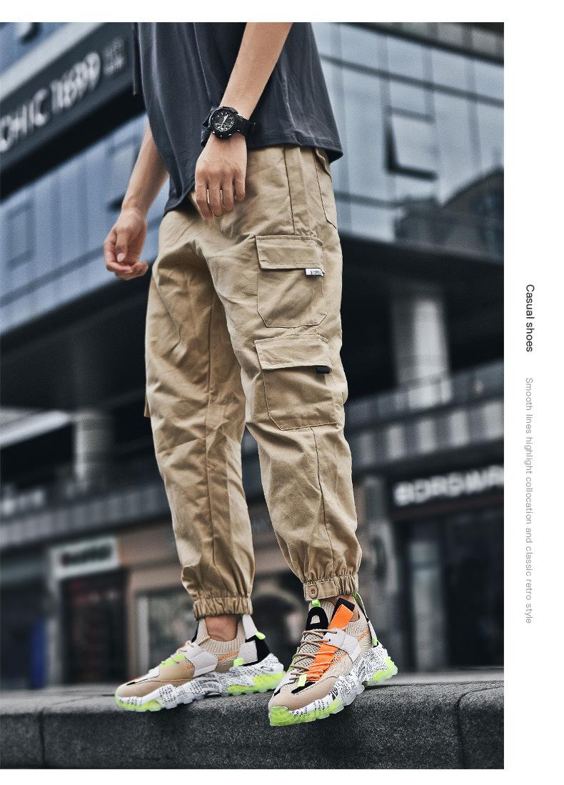 Trendy Shoes_17.jpg