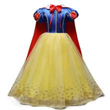 Cinderella-Girls-Elsa-Dress-Children-Halloween-Cosplay-Clothing-Kids-Birthday-Party-Princess-Dresses-For-Girls-Cloak.jpg_640x640