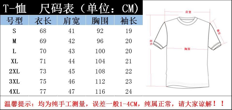 1Short Sleeve Size Chart.jpg