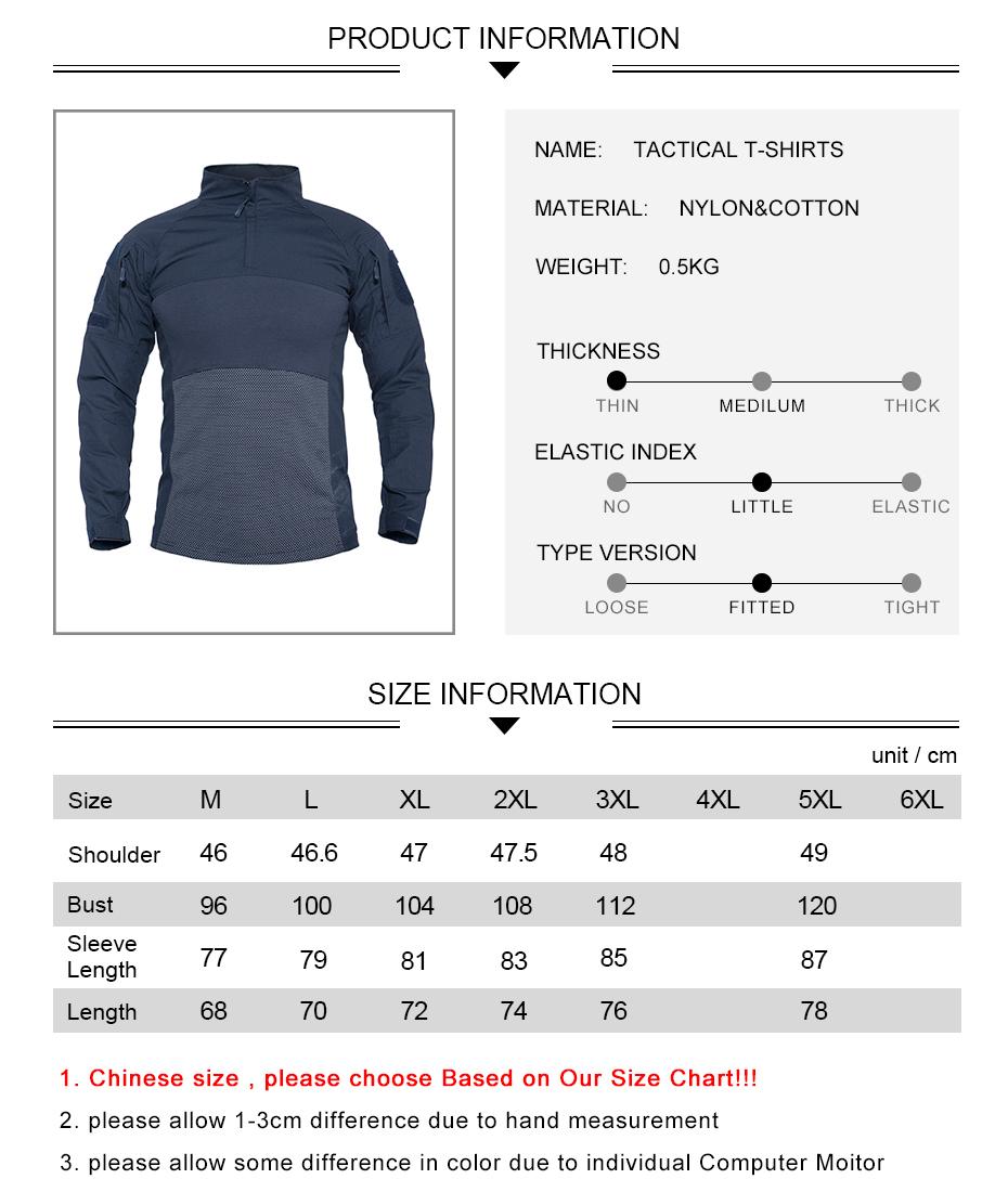 Sports Jacket Size Chart
