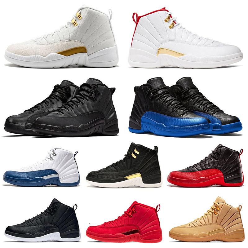 Wholesale Jordan 12 - Buy Cheap in Bulk