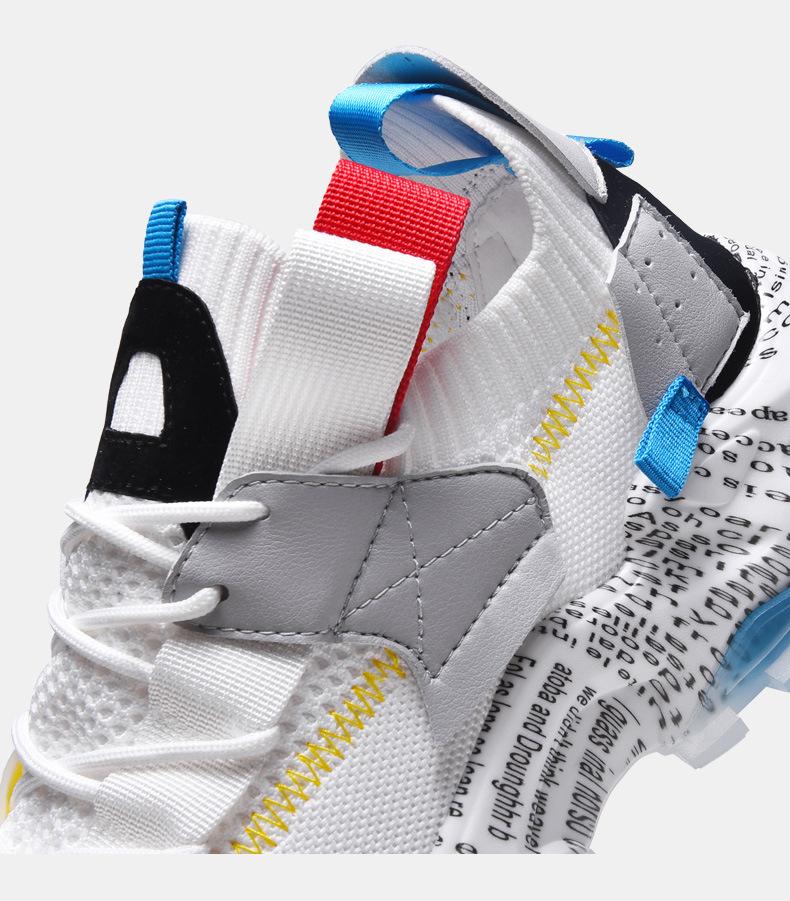 Trendy Shoes_08.jpg