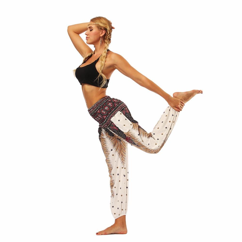 TL001-Wide leg loose yoga pant elastic legging (1)