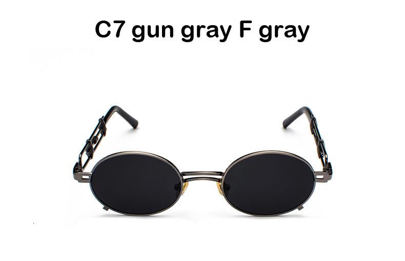 C7 gun gray F gray