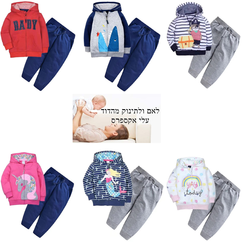 baby girl clothes cartoon unicorn long sleeve embroidery hooded coat+pant 2020 spring baby boy outfit infant set babies clothing