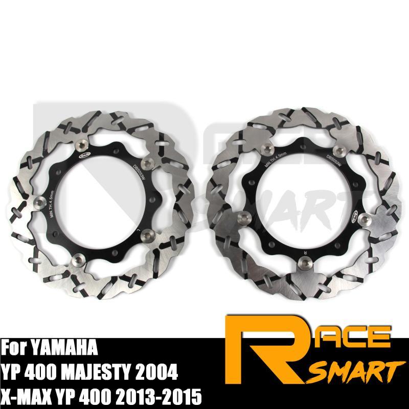 Brake Disc Rotor Set Front x2 For Suzuki GSX-R 750 08-16 09 10 11 12 13 14 15 16