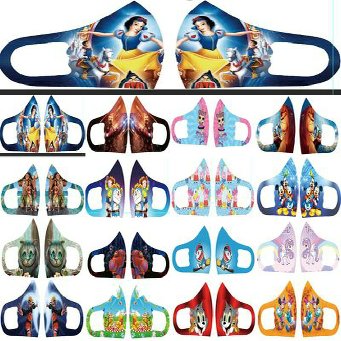 Fashion Face Performance Masks Mouth Mask Stretch Princess Facemasks Masks 8years Cartoon KQYCP pp2006