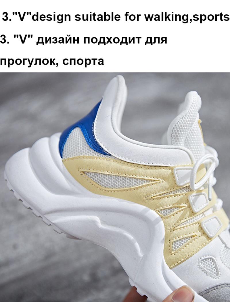 TEMOFON women chunky sneakers women casual vulcanize shoes casual fashion white ladies shoes plus size deportivas mujer HVT602 (27)