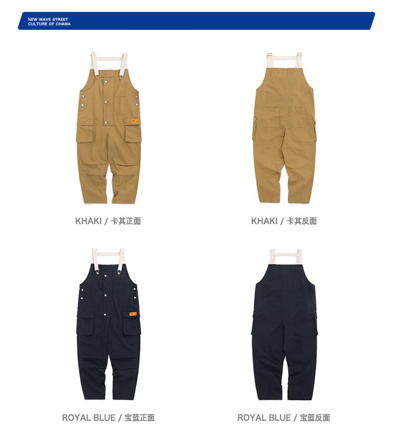 Pants 015
