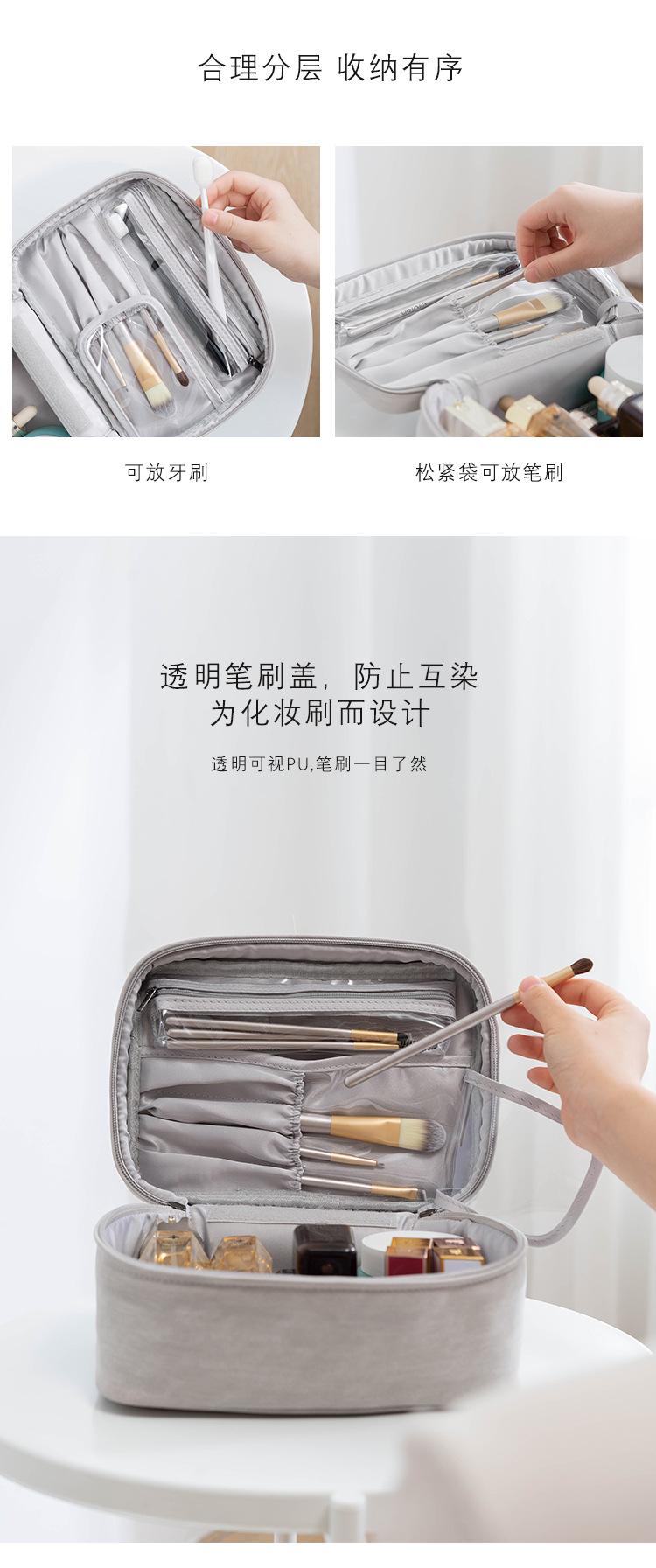 Cosmetic Bag_05.jpg