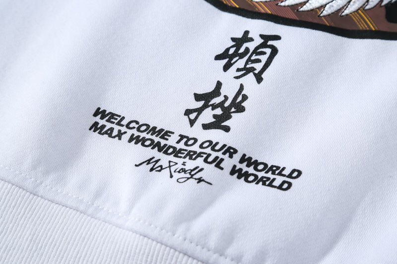 Embroidery Japanese Cranes Pullover Fleece Hoodies 13