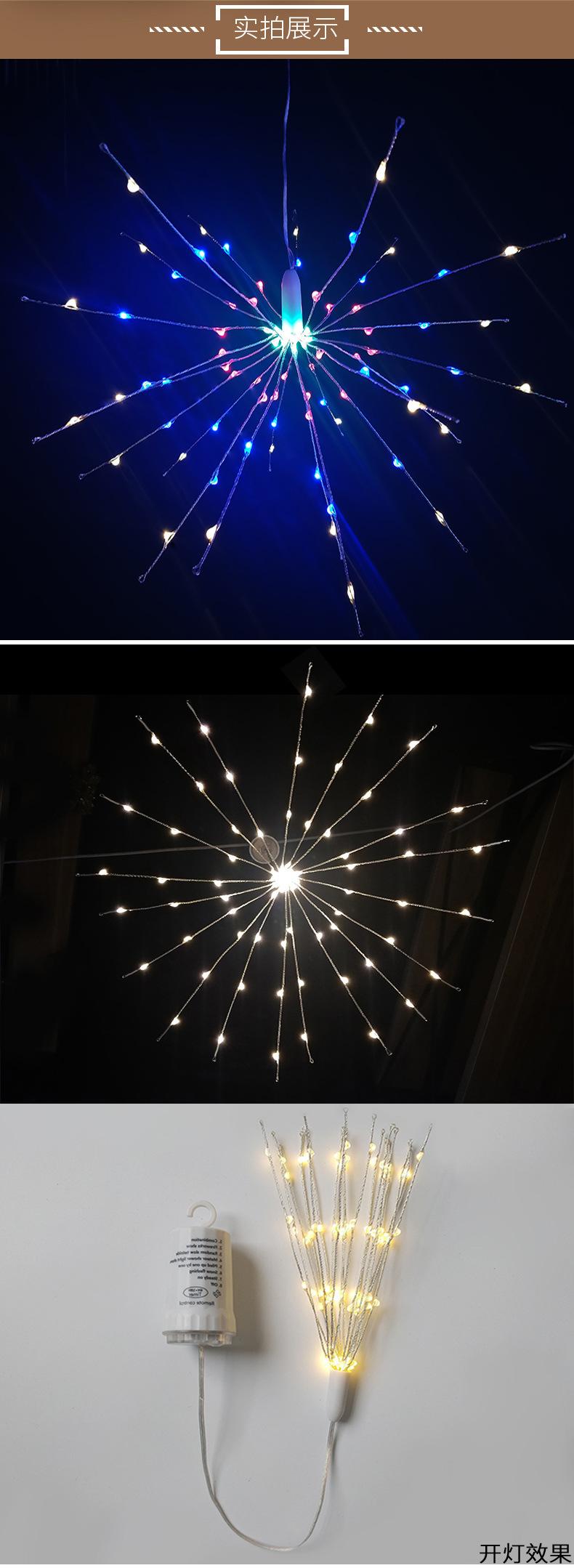 Lights(Patent)_02