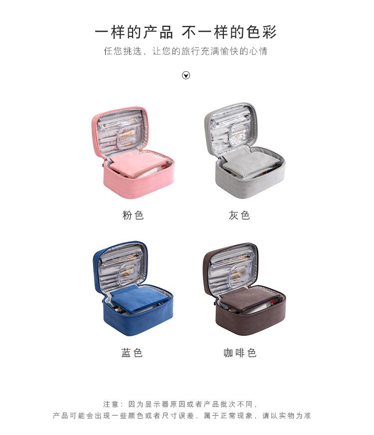 Cosmetic Bag_10.jpg