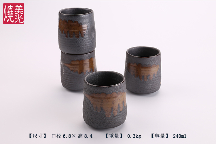 E593-C-04111 (15)
