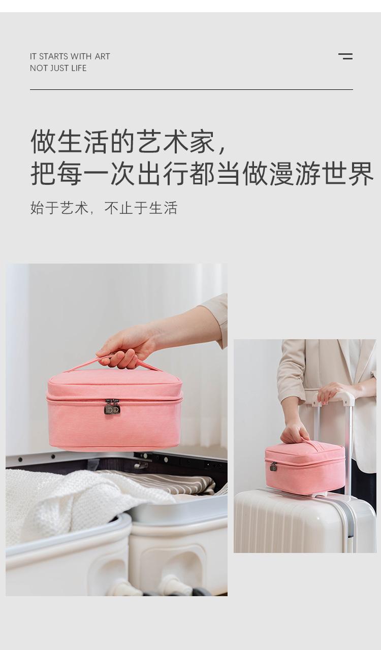 Cosmetic Bag_08.jpg