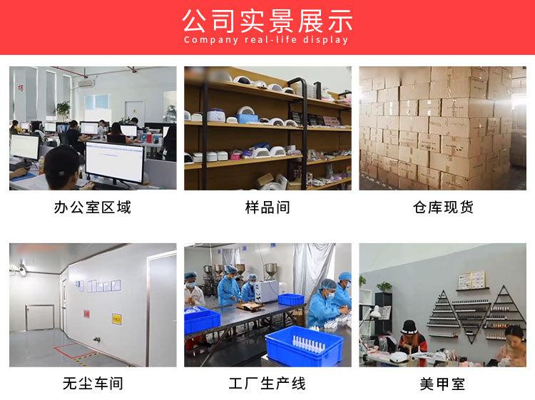 WeChat Picture_20201111154909.jpg