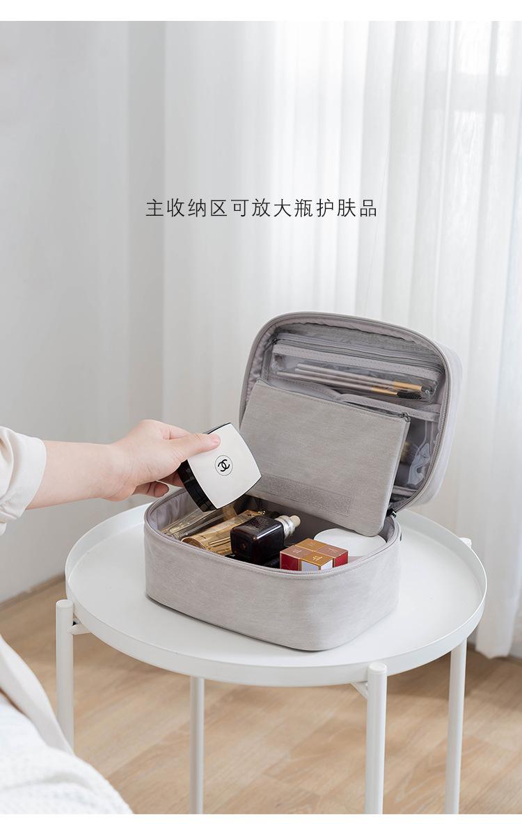 Cosmetic Bag_07.jpg
